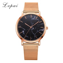 Lvpai Dropshiping Vogue Rose Gold Mesh Band Artistic Marble Wrist Watch  Informal Girls Watches Model Quartz Present Relogio