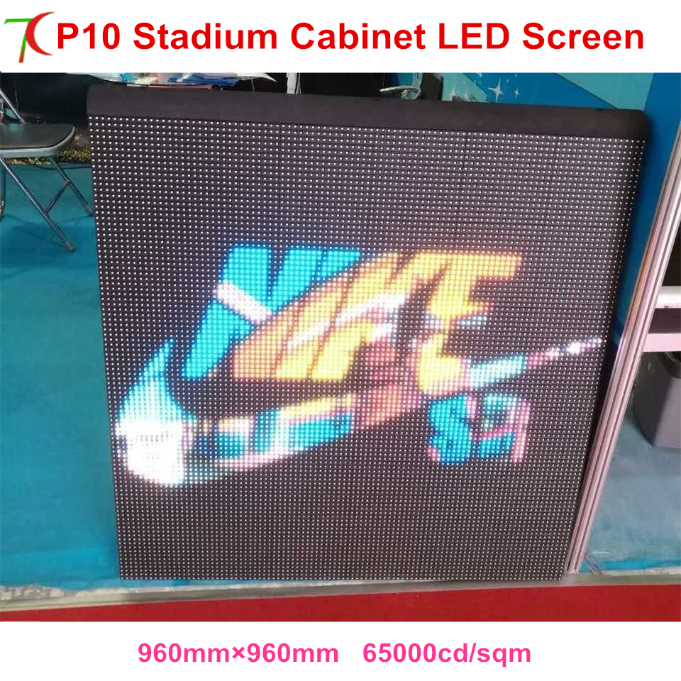 P10 outdoor Stadium Screen 960*960mm full color water-proof equipment cabinet display ,2scan,6500cd