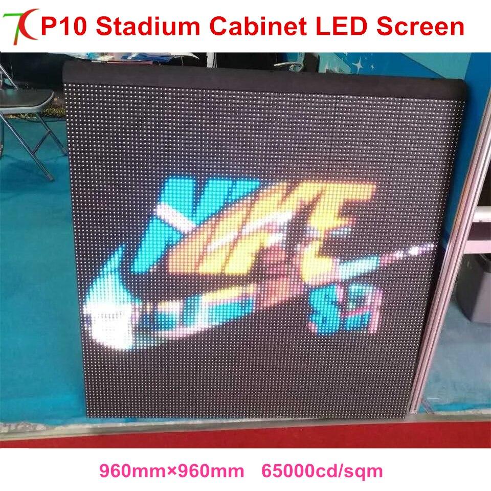 P10 Outdoor Stadium Screen 960*960mm  Full Color Water-proof Equipment Cabinet Display ,2scan,6500cd