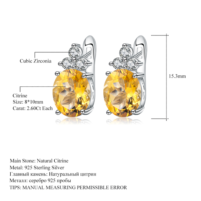 GEM'S BALLET Gemstone 5.21Ct Natural Citrine Stud Earrings Pure Solid Genuine 925 Sterling Silver Brand Women Fine Jewelry Gift