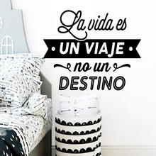 New quote Sticker Waterproof Vinyl Wallpaper Home Decor For Kids Rooms Diy Home Decoration Background Wall Art Decal цена и фото
