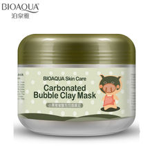 BIOAQUA Brand Skin Care Little Black Pig Oxygen Bubbles Carbonate Mud Mask Whitening Hydrating Moisturizing Facial Masks 100g