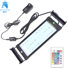 40cm 60cm 80cm Fish and Aquarium Hood Lighting 16 Color Changing Remote Controlled Dimmable LED Light for Aquarium/ Fish Tank(China)
