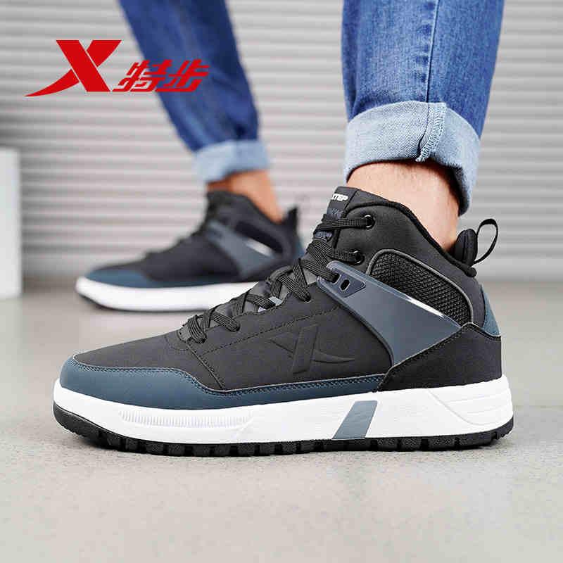 983418379091 xtep Женская Повседневная хлопковая обувь Аутентичные Зимние теплые и удобные женские высокие обувь для скейтбординга