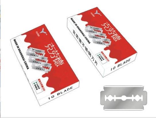 Облако 100 шт. в партии Японии 6CR13 Нержавеющаясталь двойные лезвия Детская безопасность Лезвия для бритв, легко Применение хорошее качество ...