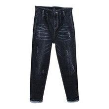 Black Jean Woman Mom Jeans Pants Boyfriend Jeans For Women High Waist Plus Size 5XL Ladies Jeans Harem Denim Pant цена
