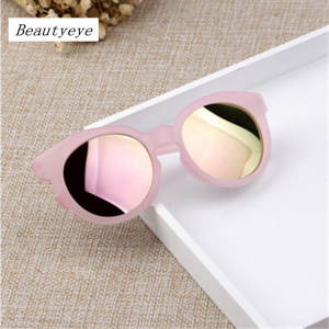 Baby Sunglasses Gafas Brand UV400 Children for Boys De Sol Beautyeye Grils Lovely