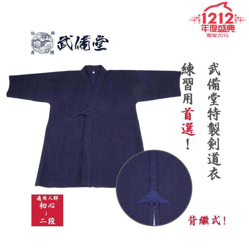 High Quality Kendo Iaido Aikido Gi Blue Red Martial Arts Uniform Sportswear  Dobok Free Shipping high quality kendoist white kendo laido aikido hapkido hakama martial arts uniforms japanese dobok sz xxs 6xl