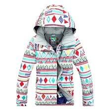 Wintwe skiing waterproof jacket Gsou snow ski suit set Women's snowboard jackets mountain ski suit women skiing clothing set