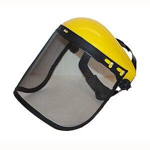 Image 2 - Металлическая Сетчатая Маска на все лицо, защитный козырек, защитный шлем, шляпа для бензопилы, щетки, резак, лесная газонокосилка, защитная маска для рабочей силы