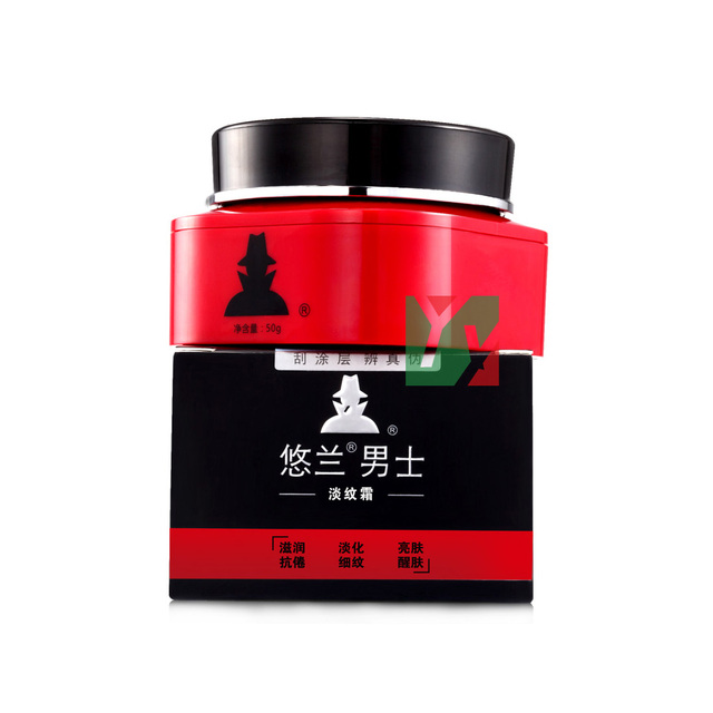 wholesale YOUR LIFE men moisturizing and whitening anti dry skin nourishing