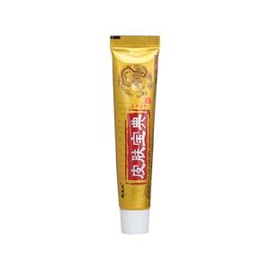 Image 3 - No box! 15 pces yiganerjing psoríase pele creme dermatite eczematoid eczema pomada tratamento psoríase creme de cuidados com a pele
