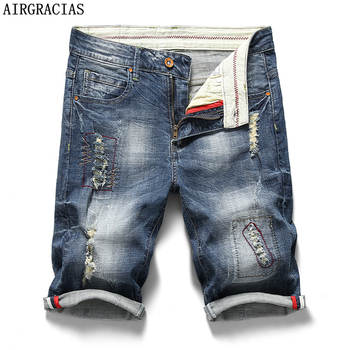 AIRGRACIAS Mens Ripped Short Jeans Brand Clothing Bermuda 98% Cotton Shorts Breathable Denim Shorts Male Summer New Fashion airgracias mens shorts ripped hole jeans brand clothing cotton short breathable denim shorts men new fashion bermuda size 28 40