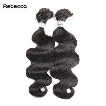 Rebecca Малайзии Девы волос естественная Цвет 100 г Комплект Для тела волна Комплект s 100% человеческих волос Плетение оптом расширения Бесплатная Доставка