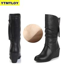 HOT Autumn New Fashion Boots Wedges Round Head Boots Large S