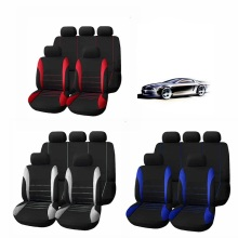 9PC General purpose seat cover polyester car front cushion protective shape interior accessories