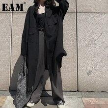Coat [EAM] Windbreaker Long
