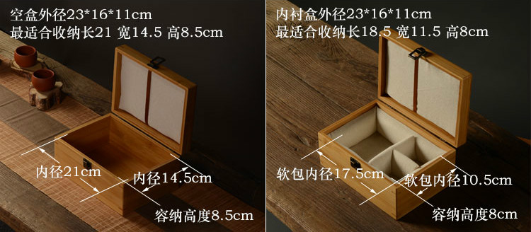 buckle bamboo gift box movable cosmetic organizer storage makeup organizer Traditional Chinese Jewelry Box in Storage Boxes Bins from Home Garden