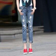 Весной и летом 2016 большой размер Корейской моды тонкий тонкий отверстие девять футов стрейч джинсы 2008 женские