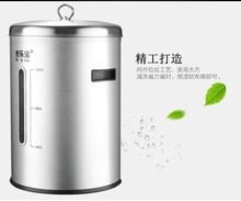 Full stainless steel barrels stockholders box bucket 15kg seal meter rice migang Storage Bottles & Jars