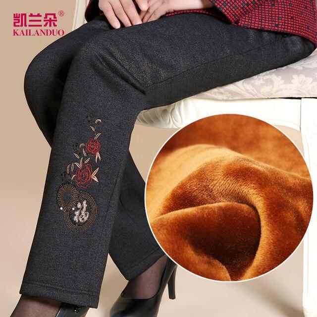 Пожилые женщины, зимняя одежда и хлопок брюки мать теплый сезон и утолщаются эластичный пояс бабушка брюки