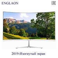 Monitor 24 inch LED pc ENGLAON UA240SF FULLHD VGA HDMI 24 Monitor LED