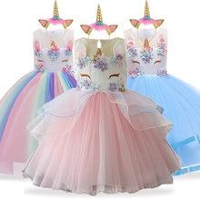 d1c52b38f9 Los niños vestidos de chicas unicornio fiesta princesa vestido de Elsa