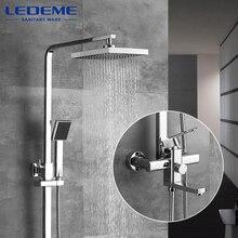 Ledeme現代スクエアクロームレインシャワー蛇口ヘッド蛇口ハンドシャワースプレーミキサーシングルホルダーデュアルコントロールL2433