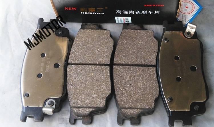 1 paire/kit plaquettes de frein avant set auto voiture PAD KIT-FR frein à disque pour chinois MAZDA 6 FAW Pentium Automobile moteur partie G2YD-33-23Z - 6