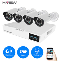 H VIEW 8ch CCTV Surveillance Kit 4 Cameras Outdoor Surveillance Kit IR Security Camera Video Surveillance