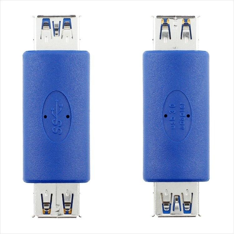 (2 шт/комплект) стандартный USB 3.0 Тип женщина к Тип женский коннектор адаптер USB3.0 конвертер адаптер Ф. А. Ф.