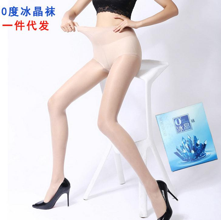 Sexy Ultra-thin 5D Nylon Stockings Female Sexy Bikini Breathable Sheer Elaslim - tear-resistant Tights Anti-off Wire 3PCS CI272
