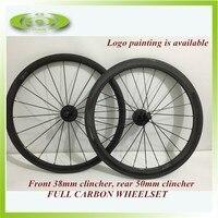 Free shipping 20.5mm width clincher light bike wheelset 700c rims carbon fiber road racing bicycle wheels
