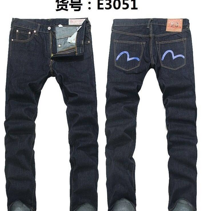 Evisu New Casual Men's Breathable High Quality Zipper Casual Pants Warm Men's Tide Brand Jeans Straight Print Men's Trousers
