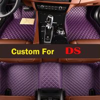 Pretty Girl Cute Woman Driving On Left Purple Leather Colors Car Floor Mats Cover For Ds Ds3 Ds4 Ds4s Ds5 Ds5ls Ds6