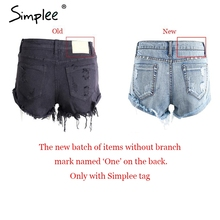 Fashion Vintage Shorts