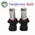 2PCS 9005 9145 80W Cree Chip LED Cars Auto Rear Fog Lamps Light Driving Light Car Light Source parking 12V 6000K