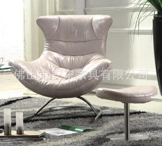 Leder Liege Sofa Sitzsack Stuhl Siesta Einfache Moderne Möbel Mode  Wohnzimmer Sessel