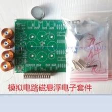 Герметичный DIY нажимной Магнитный левитационный набор(части) аналоговой цепи Интеллектуальный