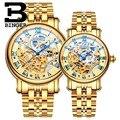 Мужские и женские часы BINGER  автоматические механические часы золотого цвета с скелетом