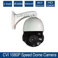 NEW VISION IR PTZ Camera HDCVI CAMERA CVI Smart Ball Machine HDCVI IR PTZ Dome Camera