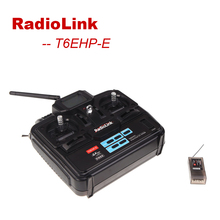 RC Helicopter Remote Controller RadioLink 2.4G 6Ch 6 Channel Telemetry Transmitter and Receiver
