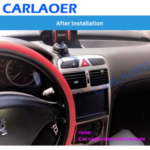 Image 2 - Auto Frame Voor Peugeot 307 2001 2008 Audio Conversie Dashboard Panel Frame Autoradio Grootte 178*102 Mm 190*120 Mm 2 Din Fascias
