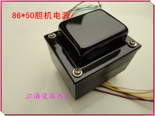 Single ended vacuum tube audio power amplifier transformer 105W 230VX2 6 3VX1 5VX1 3 15VX2 for