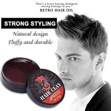 Ретро 100 г масло для волос Мужская мода случайный стиль пушистые волосы воск прочный держатель для волос