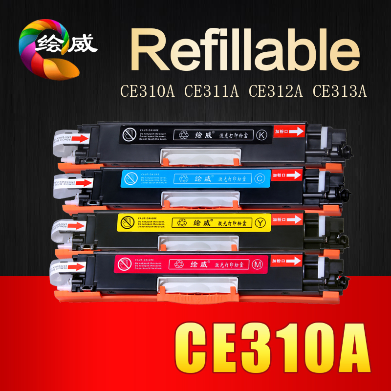 One Set CE310A CE311A CE312A CE313A for HP126A Compatible Toner Cartridge For HP LaserJet Pro CP1025 1025nw M275mfp M175a M175nw