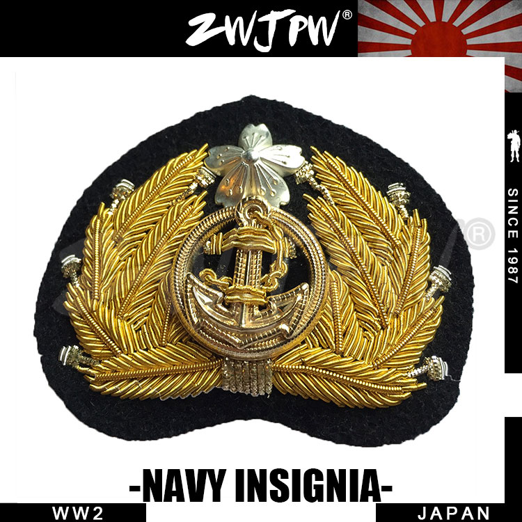 WWII WW2 japon marine casquette BADGES or soie tricot-JP/41210445
