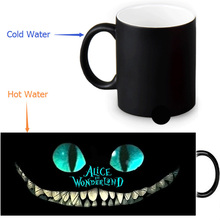 The Cheshire Cat mugs ceramic Alice in the wonderland coffee mug heat reveal cup heat transforming cup magic  mug