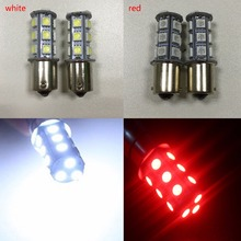 Pieces of 2 1156 S25 Ba15s 5050 18-smd White/Red LED Bulbs for Back Up Reverse Lights,Brake Lights,Tail Lights,Rv lights