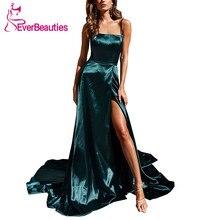 Robe De Soiree Evening Dress Long 2019 Satin Side Slit Vestido De Festa Longo Spaghetti Straps Abiye Gece Elbisesi цена